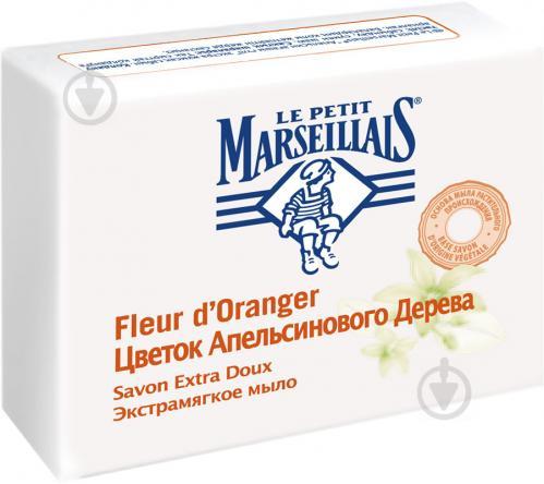 Мило Le Petit Marseillais Квітка апельсинового дерева 90 г - фото 1