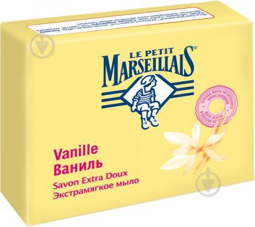 Мило Le Petit Marseillais Ваніль 90 г - фото 1