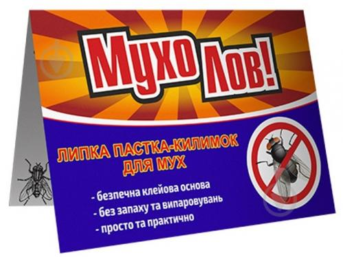 Пастка ENJEE килимок від мух мухолов № 1 - фото 1