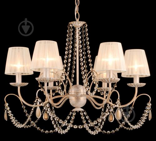 Люстра підвісна Victoria Lighting 6xE14 золотисто-бежевий Aronia/SP6