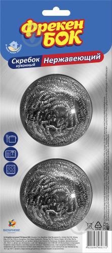 Шкребок Фрекен Бок спірально-металевий 2 шт. - фото 1