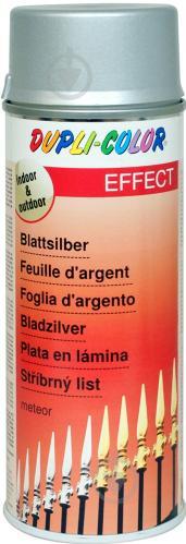 Эмаль аэрозольная Effect Dupli-Color серебро 400 мл