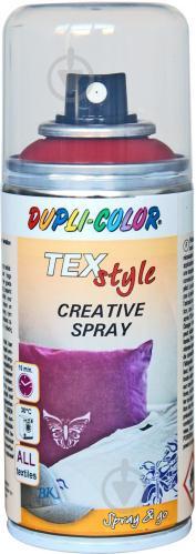 Эмаль аэрозольная Dupli-Color для текстиля красный мат 150 мл