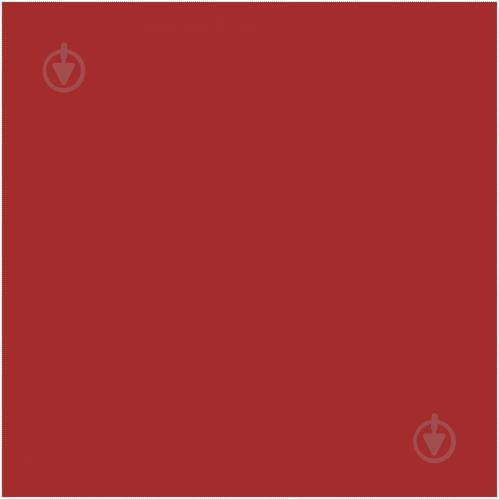 Эмаль аэрозольная RAL 3001 Maxi Color ярко-красный 400 мл - фото 2