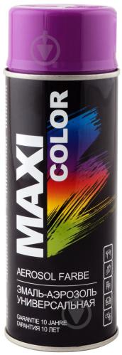 Эмаль аэрозольная RAL 4008 Maxi Color ярко-фиолетовый 400 мл