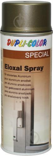 Эмаль аэрозольная Special Eloxal spray Dupli-Color бронзовый 400 мл