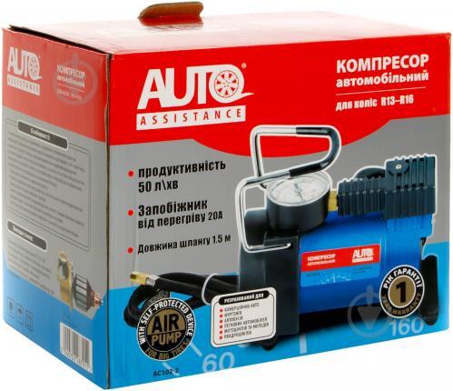 Компресcор автомобильный Auto Assistance AC102-2 - фото 9
