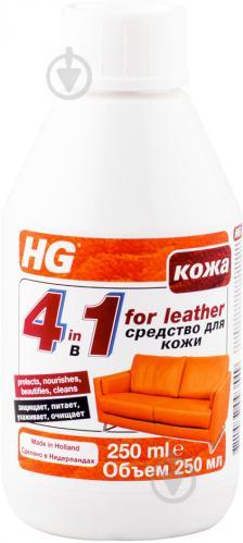 Засіб HG 4 в 1 для чищення виробів зі шкіри 0,25 л - фото 1