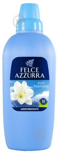 Кондиционер для белья Felce Azzurra Pura Freschezza 2 л - фото 1