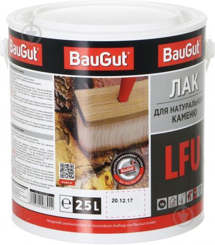 Лак для натурального камня LFU BauGut полумат 2,5 л прозрачный