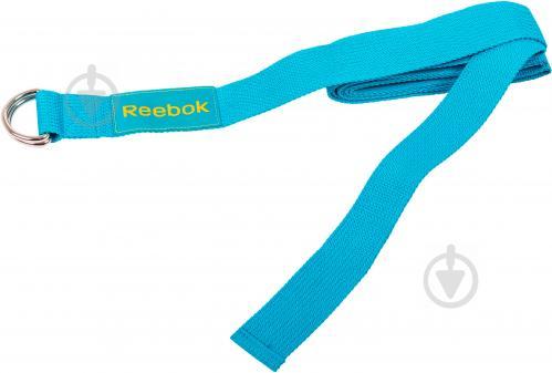 Ремень для йоги Reebok RAYG-10023CY - фото 2