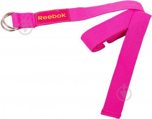 Ремень для йоги Reebok RAYG-10023MG - фото 2