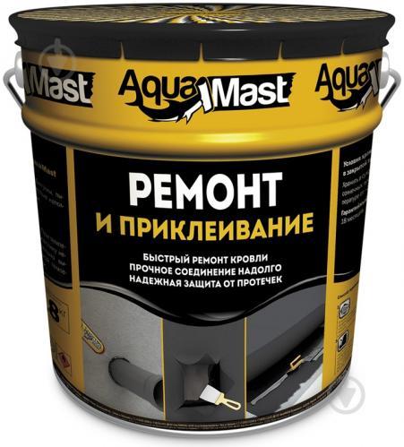 Мастика аквамаст ремонт и приклеивание мастика мгтн купить тольятти