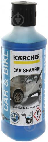Мінімийка KARCHER К2 CAR 1.673-228.0 - фото 7