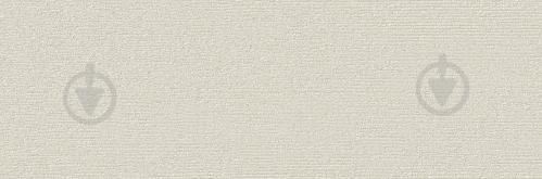 Плитка Emigres Гласс атлас бейге 25x75 - фото 1
