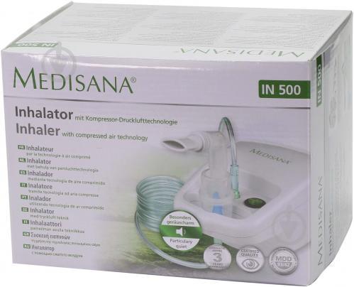 Ингалятор Medisana IN-500 - фото 2