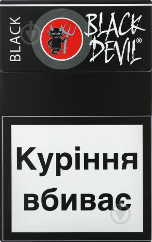 Купить сигареты черный дьявол сигареты marlboro красные купить