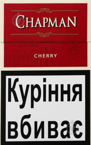 Сигареты chapman red купить где в вологде купить электронную сигарету