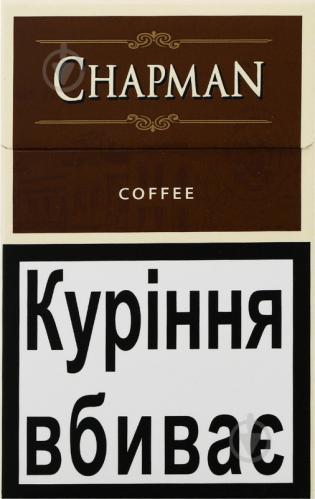 Купить сигареты chapman доставка купить сигареты корона 24 оптом