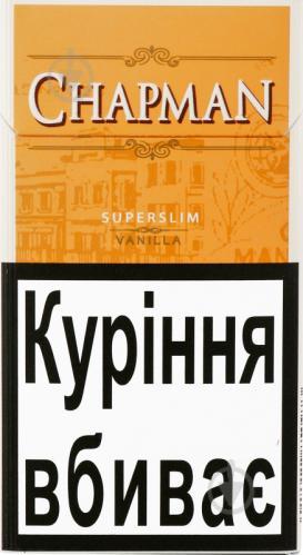 Chapman сигареты купить доставка продажа сигарет в россии оптом