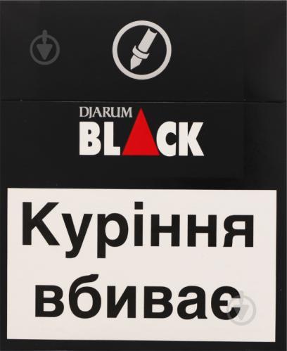 Black сигареты где купить дешевые сигареты в новосибирске оптом