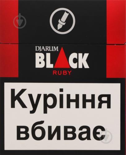 Djarum black сигареты купить сигареты оптом без акциза москва