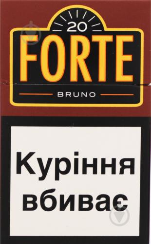 Сигареты форт купить atmos электронные сигареты купить