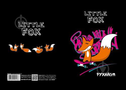 Блокнот Little Fox move А5 80 арк. Profiplan - фото 1