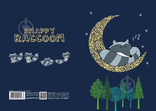 Блокнот Snappy Raccon moon А5 80 арк. Profiplan - фото 1