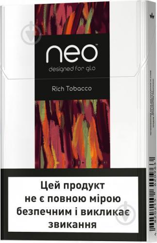 Табачные стики гло купить можно купить сигареты на баллы в пятерочке