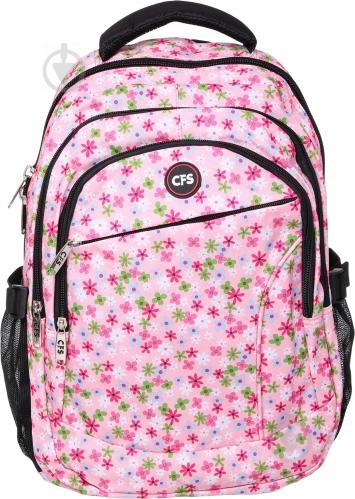 7fca50091796 ᐉ Рюкзак молодежный Cool For School 17