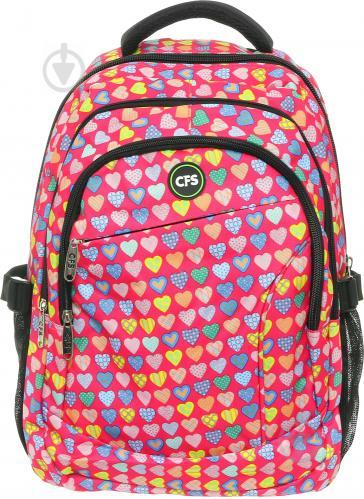 4a2f394b29d7 ᐉ Рюкзак молодежный Cool For School 18