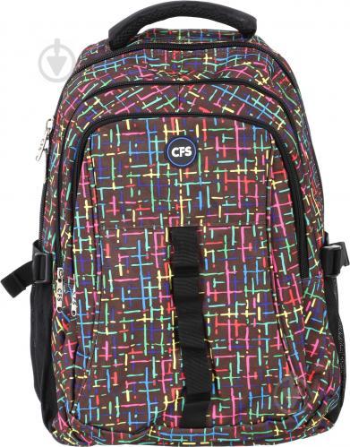 aeea98f830fd ᐉ Рюкзак молодежный Cool For School 18