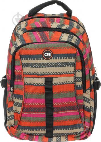 7b0fa86f40b3 ᐉ Рюкзак молодежный Cool For School 18
