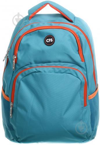 0b89588dc083 ᐉ Рюкзак молодежный Cool For School 18