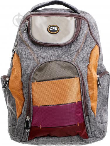 3db72d90dc07 ᐉ Рюкзак молодежный Cool For School 18