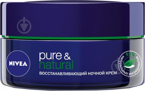 Nivea pure natural восстанавливающий ночной крем