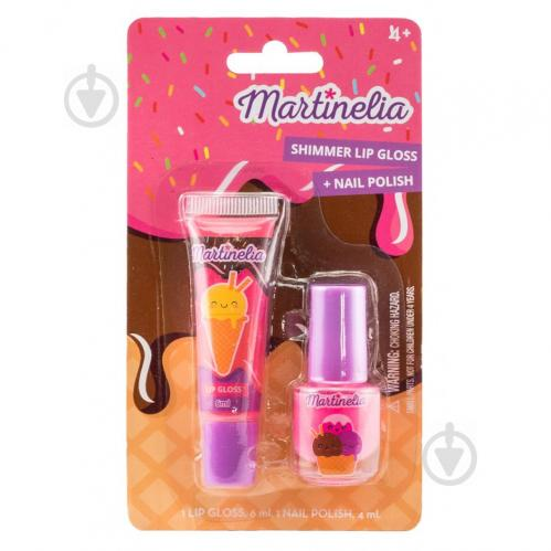 Набор детской декоративной косметики Martinelia Yummy 11900 - фото 1