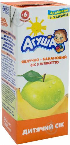 Сік Агуша Яблучно-банановий 200 мл 4823063110709 - фото 2