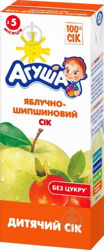 Сок Агуша Яблоко-шиповник 200 мл - фото 1
