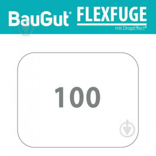 Фуга BauGut flexfuge 100 2 кг белый - фото 2