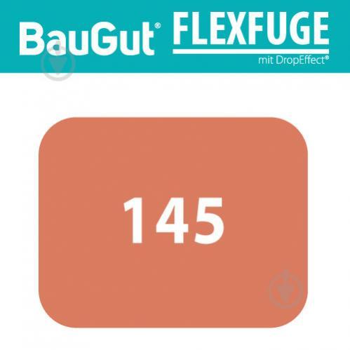 Фуга BauGut flexfuge 145 2 кг сиена - фото 2