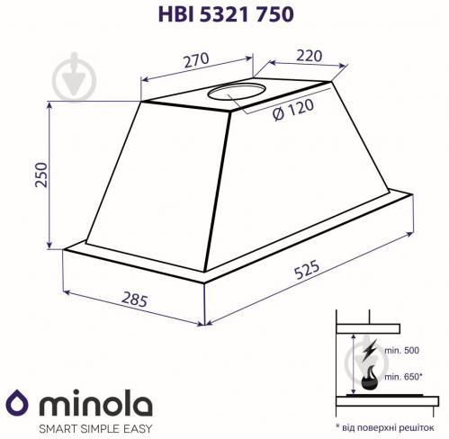 Вытяжка Minola HBI 5321 WH 750 - фото 10