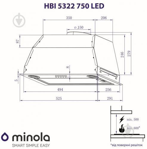 Вытяжка Minola HBI 5322 WH 750 LED - фото 8
