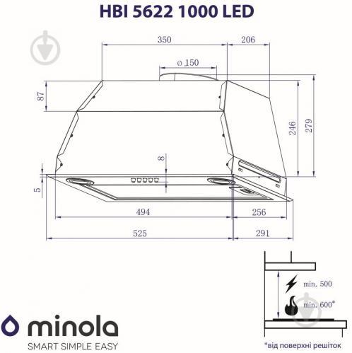Витяжка Minola HBI 5622 WH 1000 LED - фото 8