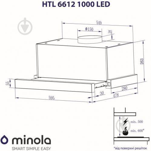 Вытяжка Minola HTL 6612 WH 1000 LED - фото 9