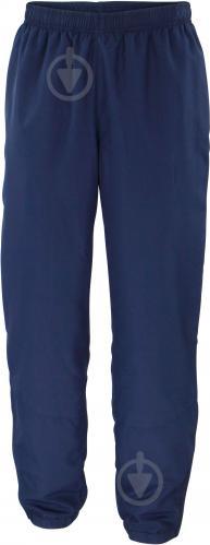 Спортивний костюм Energetics Divio+Dobrin Y р. L синій 267852-532 - фото 3