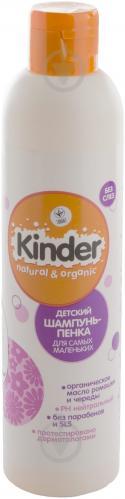 Шампунь-пінка Kinder для найменших 250 мл 823