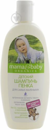Шампунь-пінка Mama&baby для найменших 300 мл 4630007830247