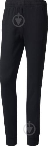 Спортивный костюм Adidas Energize р. L серый с черным BQ6974 - фото 10